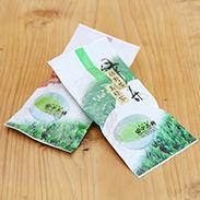 嬉野茶:玉緑茶